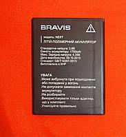 Аккумулятор Батарея Bravis NEXT для телефона Original Б/У!!!