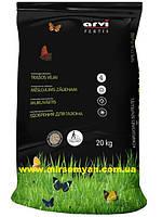 """Удобрение  """"АРВИ"""" безхлорные  для газонов, 17-6-11 (1 кг) (Arvi Fertis)"""