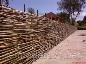 Забор плетенный (орех)