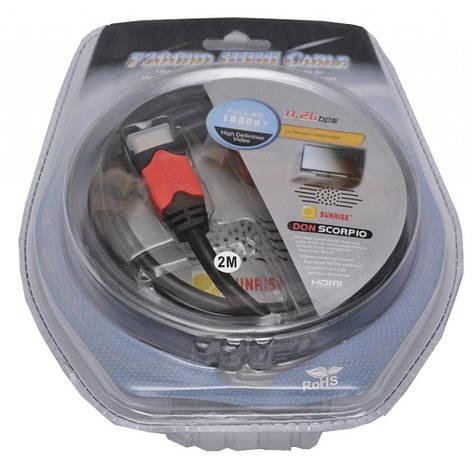 Кабель мультимедийный HDMI to HDMI 2.0m Atcom (14943), фото 2