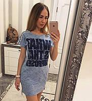 Красивое платье  VV-04.062(17)