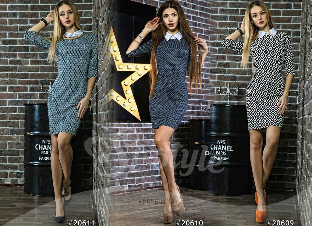 Платье женское арт 49435-41