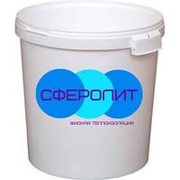 Теплоизоляция жидкая СФЕРОЛИТ, 200л