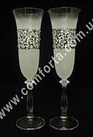 29136 Angela Бархат, свадебные бокалы белые (2 шт), высота ~ 25 см, объем ~ 190 мл