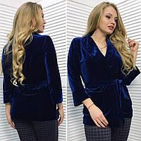 """Стильный молодежный пиджак для пышных дам """" Бархат """" Фабрика Моды"""