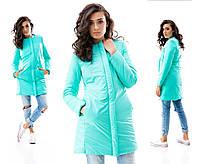 """Стильная утепленная молодежная куртка """" Active Life """" Dress Code, фото 1"""