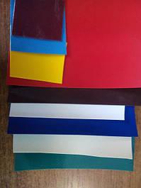 Пвх материал ткань для тента 650г/м²
