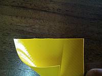 Ткань тентовая цвет желтый