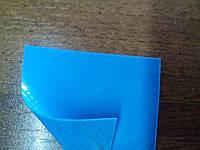 Ткань тентовая цвет голубой