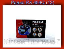 Радио RX 669Q (12)