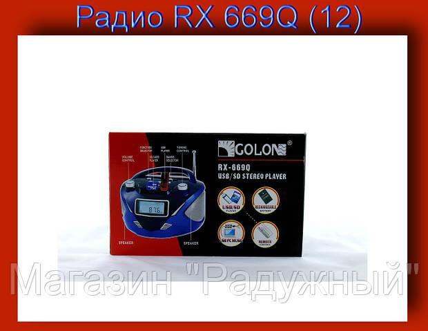 Радио RX 669Q (12)!Опт
