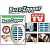 Ловушка для насекомых Buzz Zapper D4876!Опт, фото 3