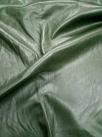 Кожа для пошива одежды темно-зеленая