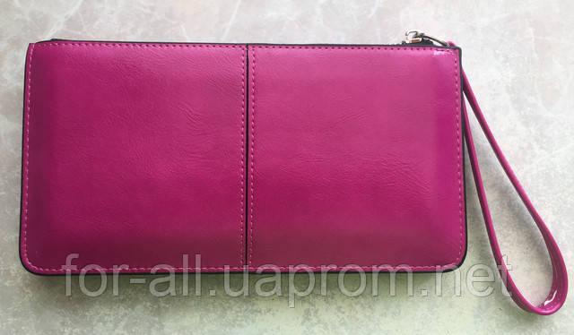 Купить стильный женский клатч цвета фуксии в интернет-магазине Модная покупка