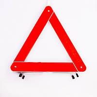 Аварийный знак (2509000007408)