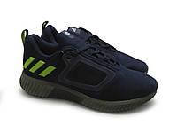 Кроссовки мужские Adidas ClimaCoolNEW