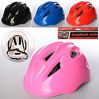 Детский защитный шлем MS 0414  для велосипедов роликов самокатов беговелов