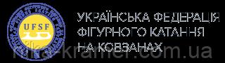 Украинские соревнования 2017