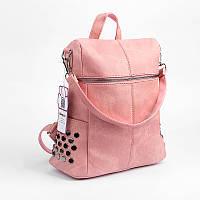 Сумка рюкзак женская кожаная с заклепками по бокам (розовая), фото 1