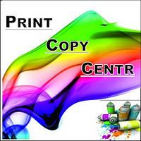 Печать (чб/цвет)