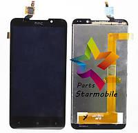 Дисплей для мобильного телефона HTC Desire 516, черный, с тачскрином (high copy)