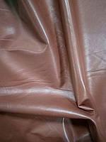 Кожа для пошива одежды коричневая