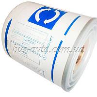 Фильтр осушителя воздуха (влагоотделителя)