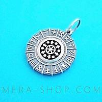Щит Перуна в круге Сварога славянский оберег из серебра (двухсторонний)