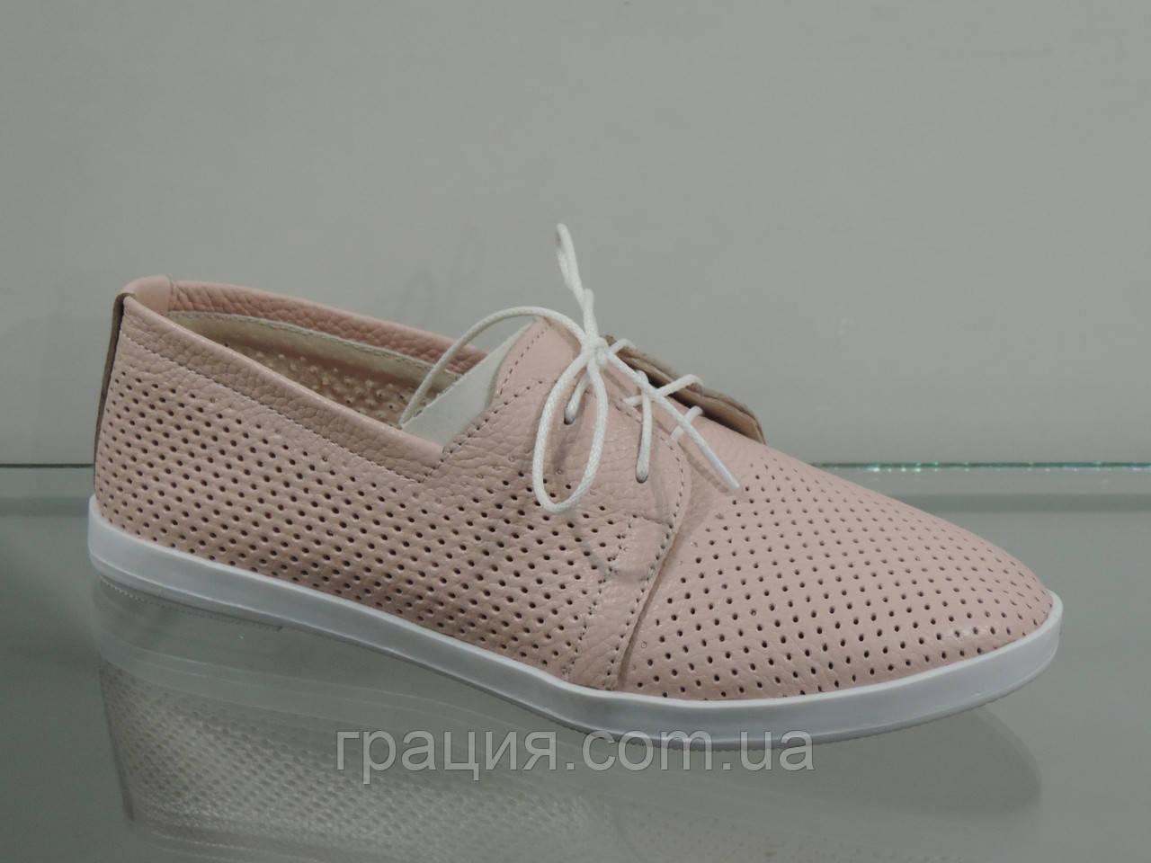 Туфлі жіночі шкіряні м'які з перфорацією
