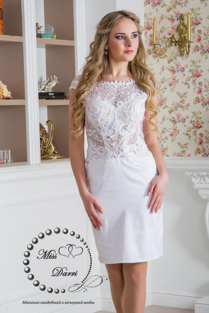 ebd56a7276c Короткое свадебное платье белое - Магазин свадебной и вечерней моды Miss  Darri в Харькове