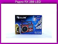 Радио RX 288 LED (24).Радиоприёмник GOLON!Акция