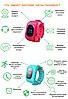Детские часы с GPS трекером Smart Baby Watch Q50!Опт, фото 8