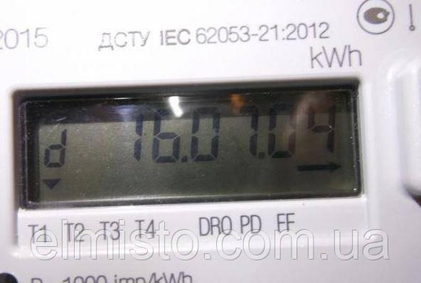 Счетчик электроэнергии Iskra ME162 - информация дата без подсветки