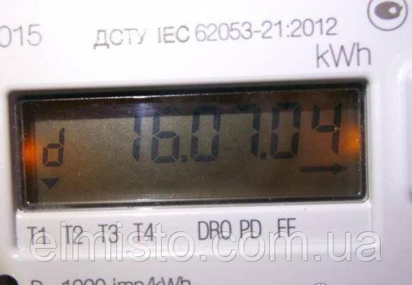 Счетчик электроэнергии Iskra ME162 - информация дата с подсветкой