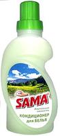 Кондиционер для белья Sama 0.75л альпийская свежесть