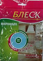 Салфетка микрофибра Блеск