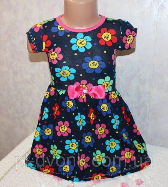 Платье на девочку 1-2,3-4,5-6 лет 100 % хлопок