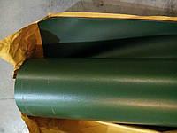 Ткань тентовая цвет хаки матовый