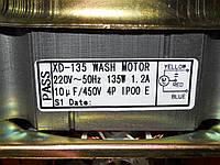 Мотор стирки XD-135
