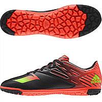 Футбольные сороконожки Adidas Messi 15.3 TF арт.AF4667