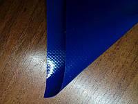 Ткань тентовая цвет синий