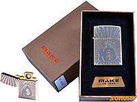 """USB зажигалка в подарочной упаковке """"MAKE"""" (спираль накаливания) №4791-2"""