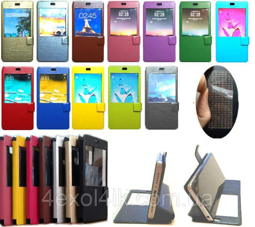 8994dc540e912 Чехол Window для Doogee Mix Lite - 4exol4ik - Интернет магазин чехлов для  планшетов и телефонов