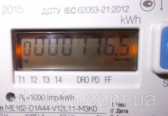 Установите в своем доме качественный электросчетчик Искра МЕ162