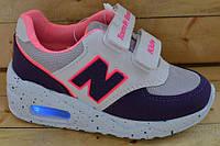 Детские кроссовки с подсветкой для девочек размеры 22-25