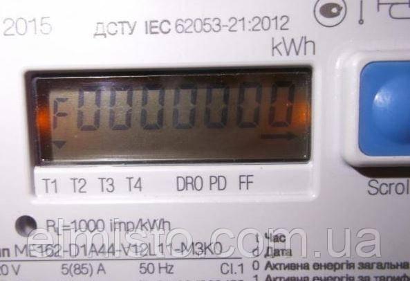 Счетчик электроэнергии Iskra ME162
