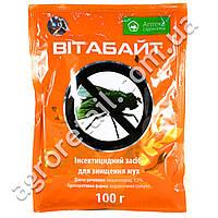 Аптека садівника Витабайт 100 г