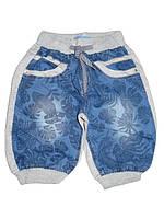 Комбинированные бриджи для мальчиков опт,  Nice Wear, размеры 134-164, арт. GC-1550, фото 1