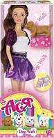 Прогулка с собачкой, набор с куклой 28 см, брюнетка в фиолетовом, Ася