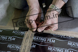 Термопленка HEATING FILM  2
